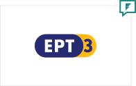 ERT3 December 2016