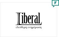 Liberal February 2017