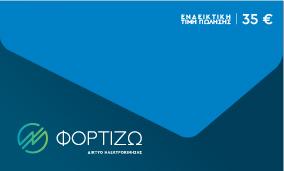 Fortizo Card Blue 35