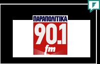 Συνέντευξη Motor One Parapolitika FM