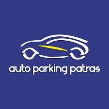Auto Parking Patras