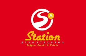 Stamatelatos Gas Station